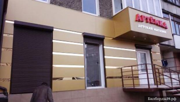 Реклама на фасаде композитные панели