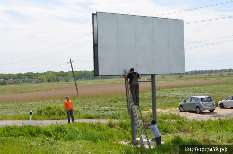 Изготовление щита рекламного 6х3 метра