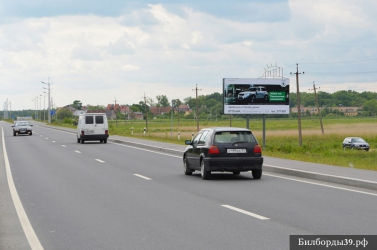 Билборды аренда в Калининградской области