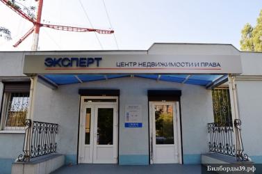 Изготовление вывески в Калининграде