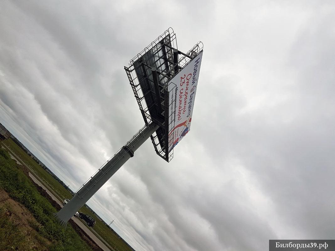 Монтаж баннера 5х15 м