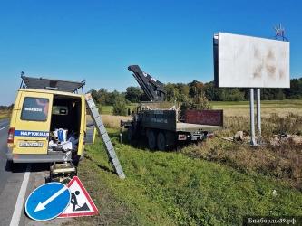 Установка рекламного щита в Орловке
